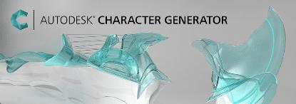 AutodeskCharacterGenerator