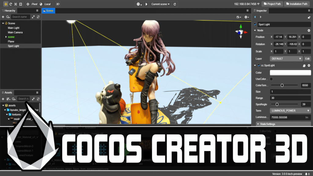 Cocos Creator 3.0 3D Tech Preview Released