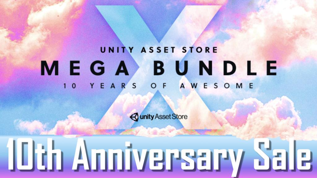 Unity MegaBundle X